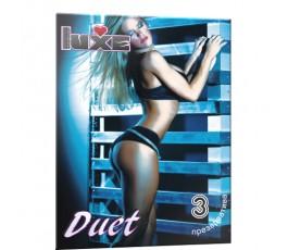 Презервативы Дуэт - Luxe, 3 шт
