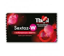 Возбуждающий крем для женщин серии Ты и Я Биоритм Sextaz-W, 1.5 мл