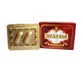 Фулибао БАД капсулы для мужчин - Шанчу, 2 шт