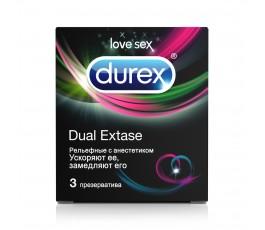 Презервативы Durex Dual Extase №3