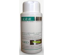 Мицеллярная жидкость женская с экстрактом тимьяна - 250 мл
