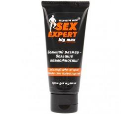 Крем для увеличения пениса Sex Expert Big Max - Биоритм, 50 мл