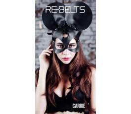 Маска Carrie от Rebelts