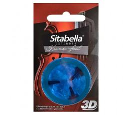 Насадка стимулирующая - презерватив Sitabella Extender Классика чувств от СК-Визит